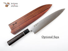 Load image into Gallery viewer, Sukenari SG2 (R2) Hairline Gyuto 270mm