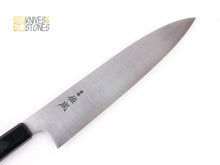 Load image into Gallery viewer, Sukenari Aogami Super (Blue Super) Gyuto 240mm