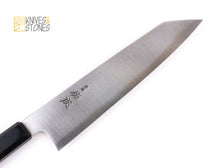 Load image into Gallery viewer, Sukenari Aogami Super (Blue Super) Kirisuke Shaped Gyuto 210mm