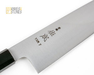 Sukenari (佑成) YXR7 HSTS Hairline Gyuto 240mm