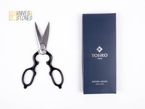 Tojiro Multi-Purpose Kitchen Shears / Scissors - Black