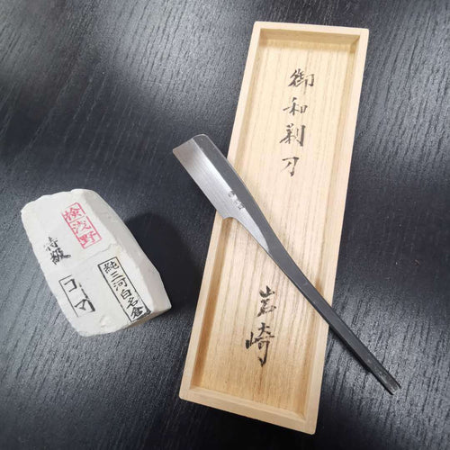 Iwasaki kamisori (Japanese straight razor) and Koma Nagura set