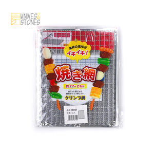 DISPOSABLE Grill/Net for Kinka Hibachi Grill 12PCS Pack, adaptable to Regular/Medium/Long size Konro