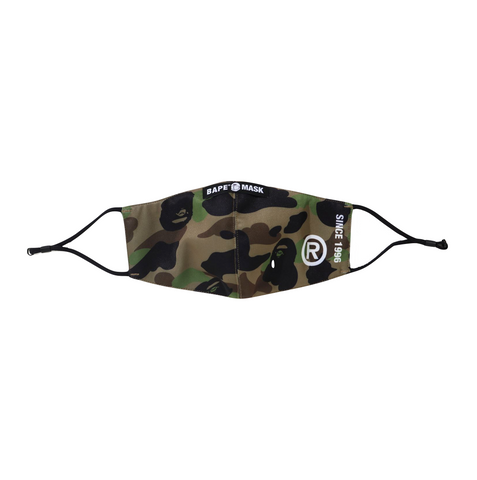 BAPE 1ST CAMO MASK - GREEN