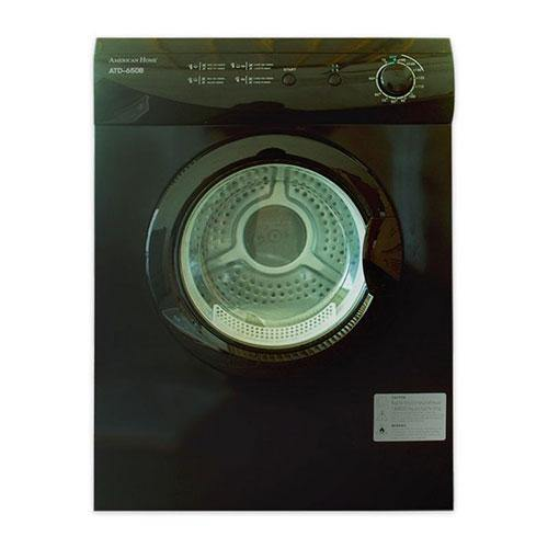 American Home 6kg  Frontload Dryer (ATD-650B)