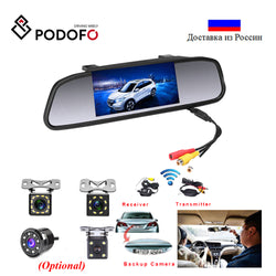 Car HD Video Auto Parking Monitor LED Night Vision