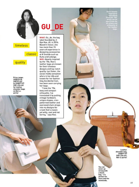 HER WORLD Singapore April 2020 Issue