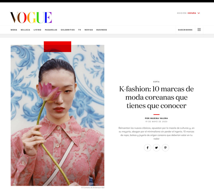 Vogue Spain Online May 2020