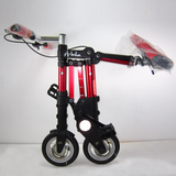 Vieley Pedal Scooter Mini Foldable Bicycle 8 inch With 2 Gears