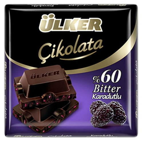Ulker Bitter Chocolate Bar With Black Mulberry %60 70 Gr ( 2.46 Oz )