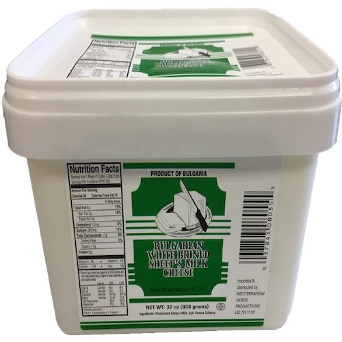 Bulgarian White Brined Sheep's Milk Cheese 908 Gr ( 2 Lbs )