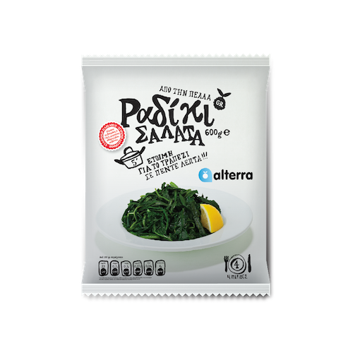 Alterra Frozen Chicory Salad 600 Gr ( 2.2 Lbs )