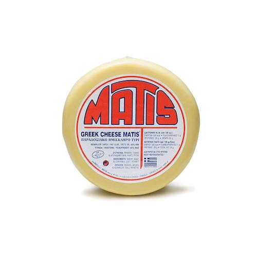 Matis Kasseri Greek Kashkaval Cheese 1 Kg ( 2.2 Lbs )