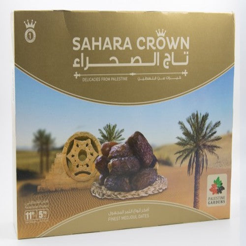 Sahara Crown Medjoul Dates Jumbo 1Kg ( 2.2 Lbs )