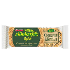 Ulker Altinbasak Wheat Biscuits With Caraway Seeds And Quinoa 40 Gr ( 1.4 Oz )