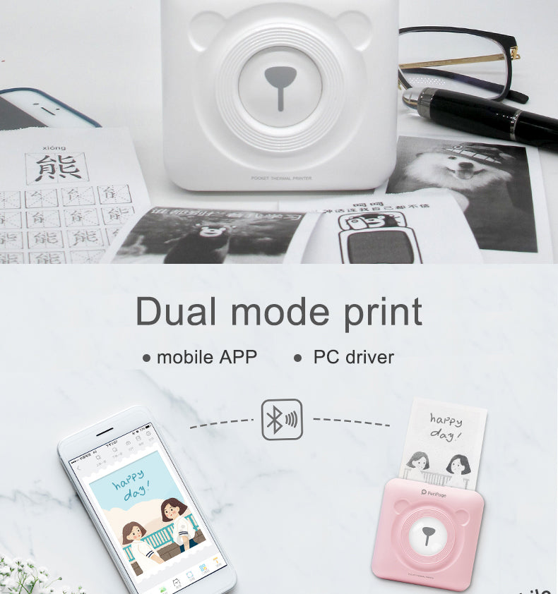 PoooliPrinter - Mini Printer