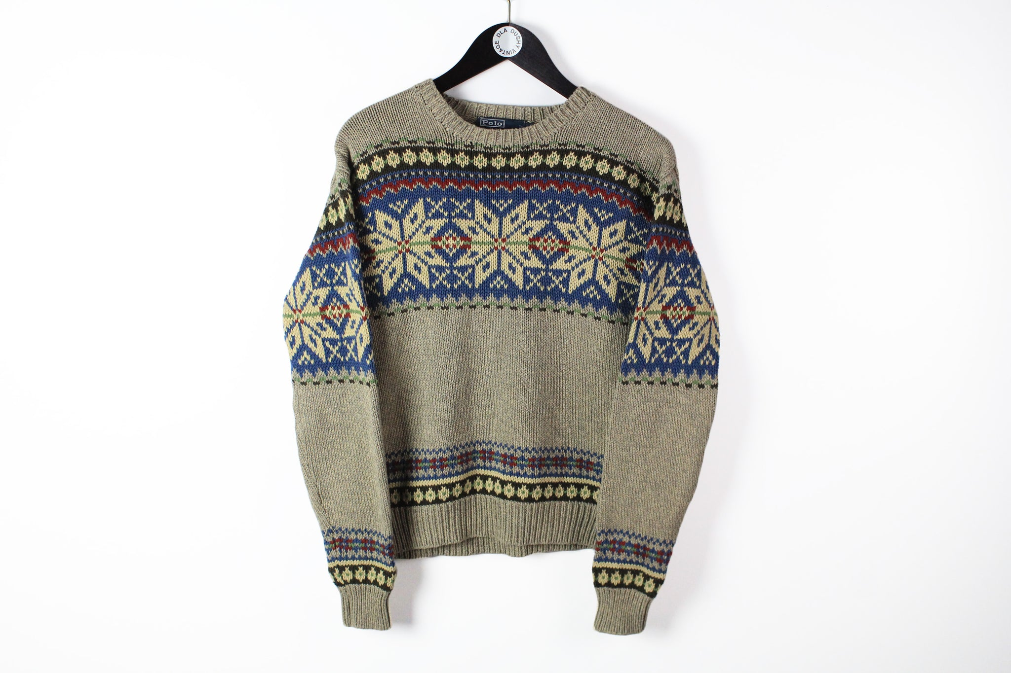 Vintage Ralph Lauren Sweater Small 90s retro style brown Nordic pattern jumper