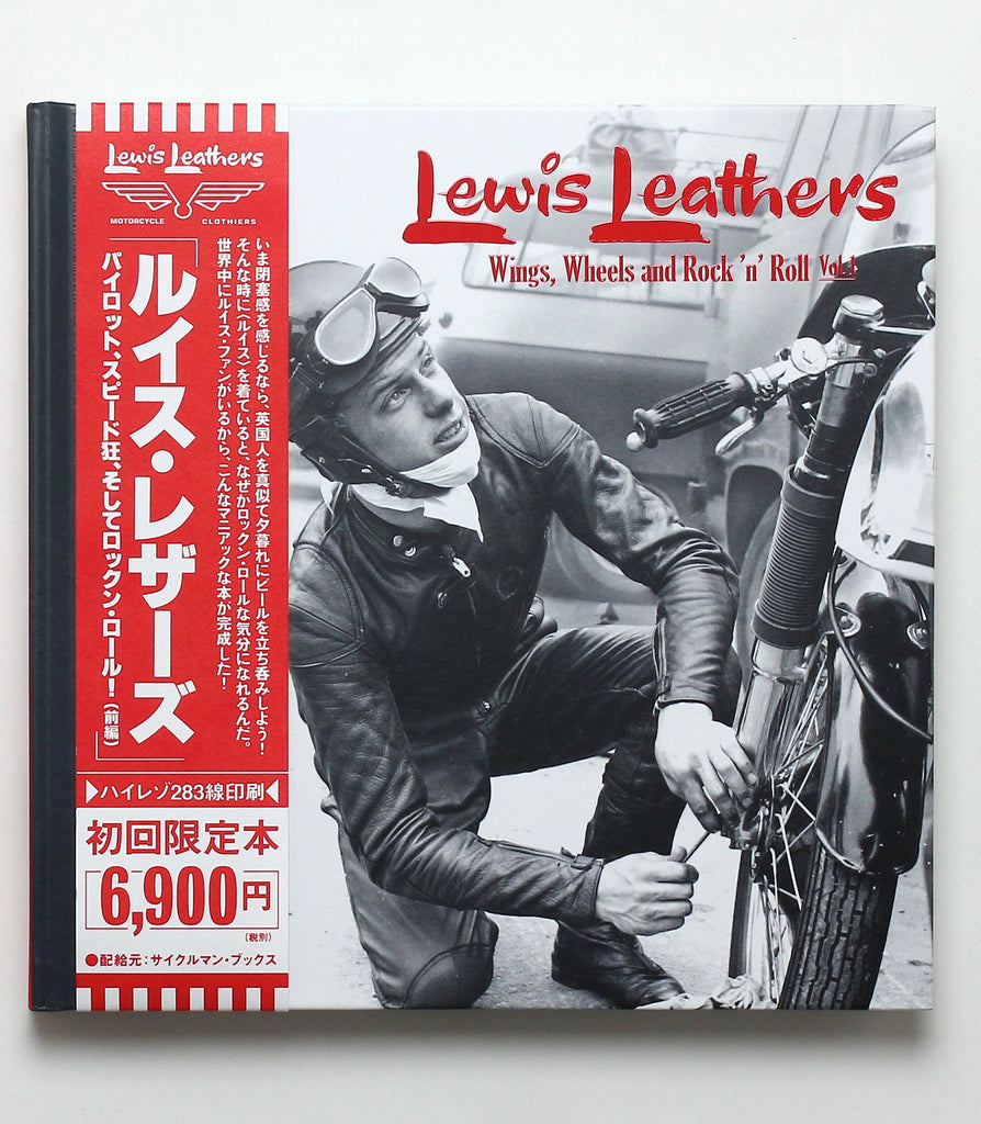 Rin Tanaka's Lewis Leathers