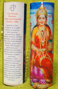 Lakshmi Goddess of Wealth Mantra Meditation Candle embellished with Swarovski Crystals #3