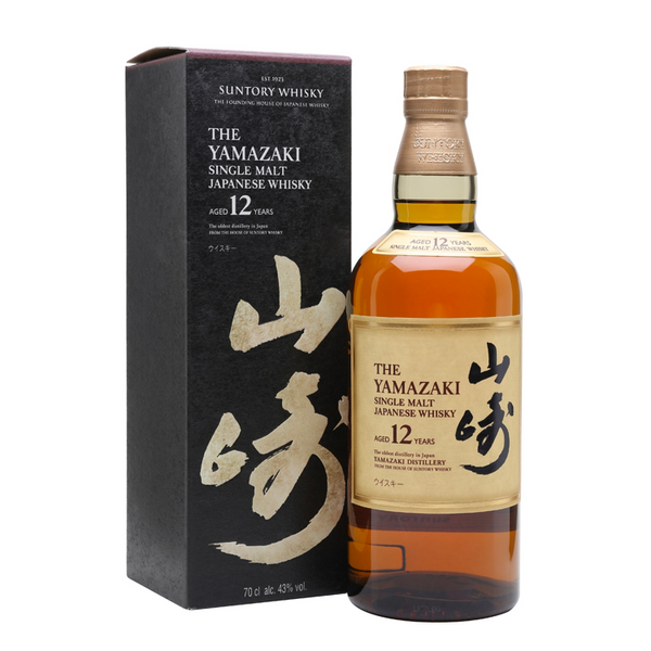 Yamazaki Single 12 Year Malt Whisky - Bottle Buzz Liquor