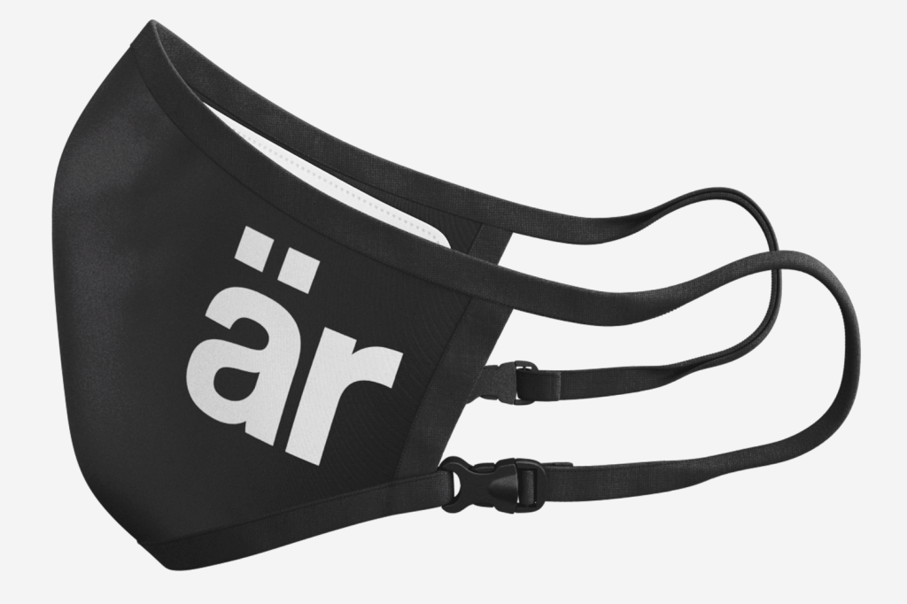 är Face Mask Is a Revolution in Protective Equipment