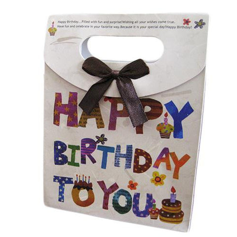 Happy Birthday Small Cute Gift Packaging Bag with Brown Bow