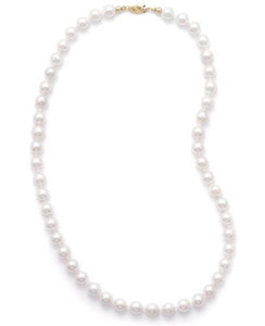"20"" 7.5-8mm Grade AAA Cultured Akoya Pearl Necklace"