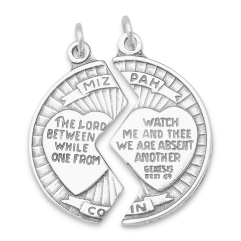 Mizpah Break Apart Coin Charm