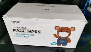 Kids Size 3 Ply Surgical Face Mask 50 pcs per Box 3 layer Boys Girls 4 to 10 years old