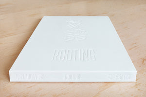 Photo art book ROOTING #001-150