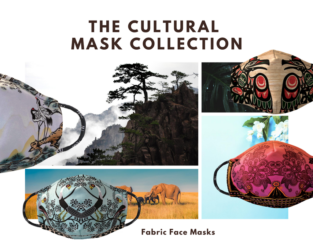 The Cultural Mask Collection