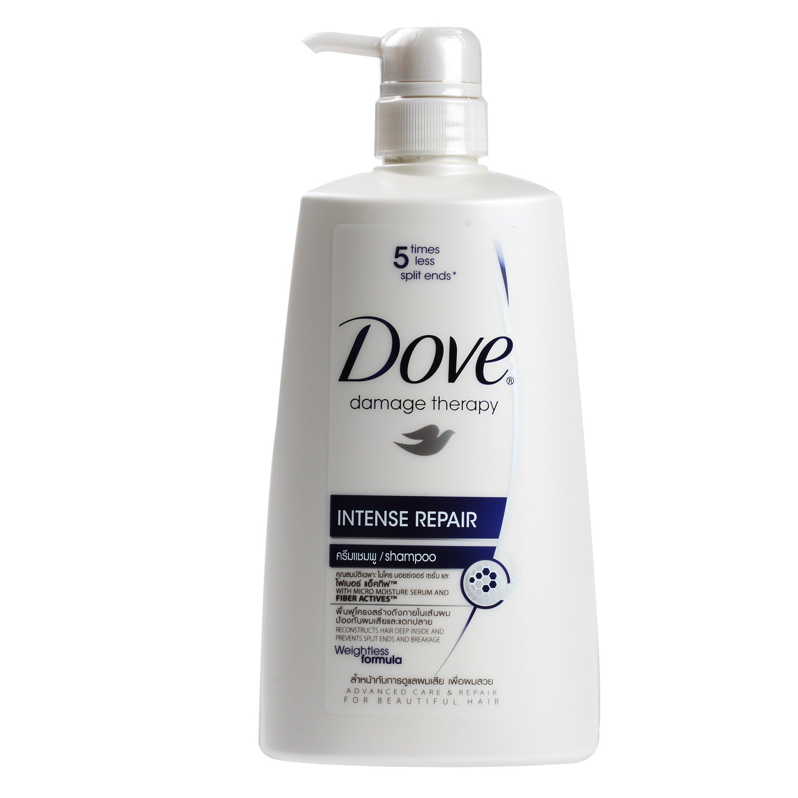 Dove Damage Therapy Intense Repair Shampoo (700ml)