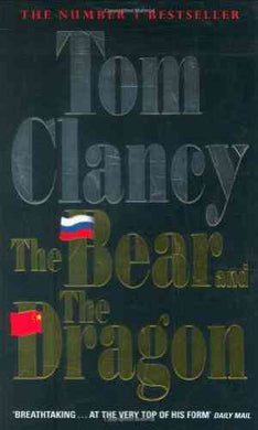 The Bear and the Dragon (John Clark, #3)- 99bookscart-secondhand-bookstore-near-me
