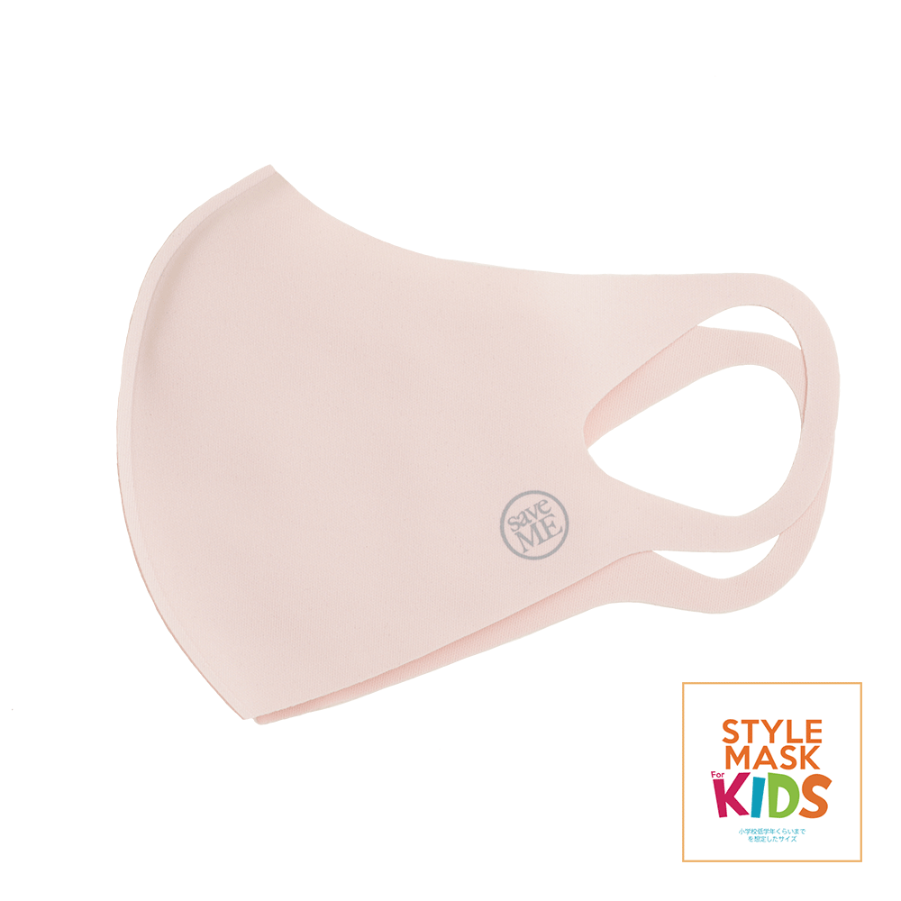 "STYLEMASK ""LIGHT"" for KIDS ヌーディピンク XS  -42"