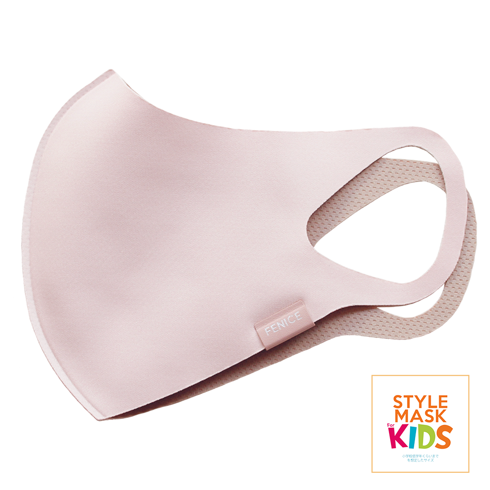 STYLE MASK for KIDS ヌーディピンク XS