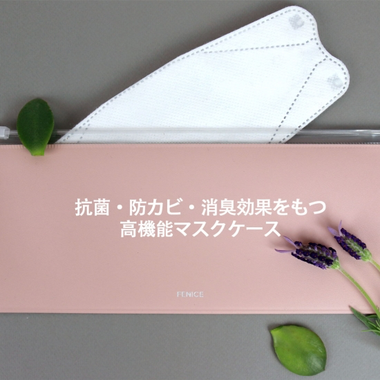 MASK CASE SQUARE グレー