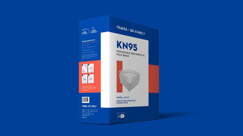 FDA Approved Foldable KN95 Respirator - 1 Box (20 masks)