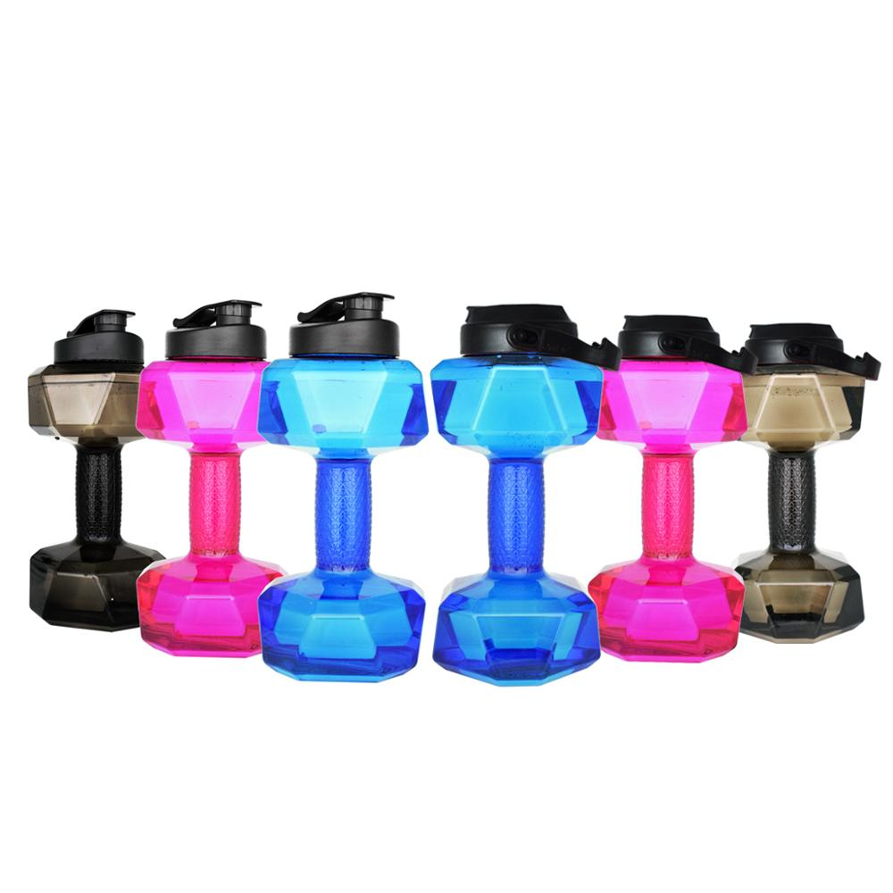 2.2L Dumbbell Cold Water Bottle-FitnessLab