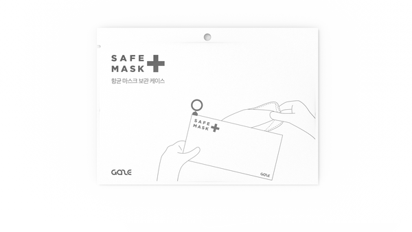 GAZE SAFE MASK STORAGE POUCH (L)