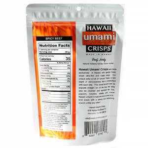 Hawaii Umami Crisps Spicy Beef Jerky