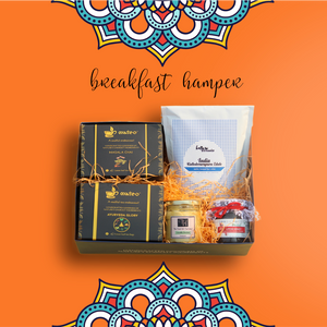 Load image into Gallery viewer, Breakfast Hamper