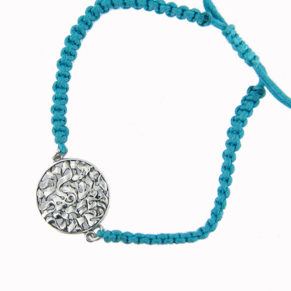 Shema Sh'ma Bracelet Silver Turquoise Silk Braided Cord