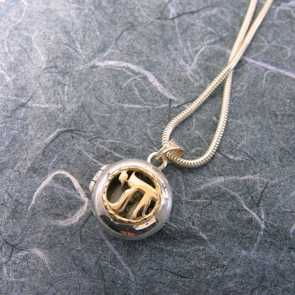 Chai Locket Sterling Silver and 14K Gold