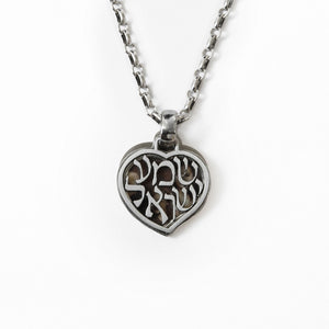 Shema & Tree of Life 2-Sided Heart Locket Sterling Silver