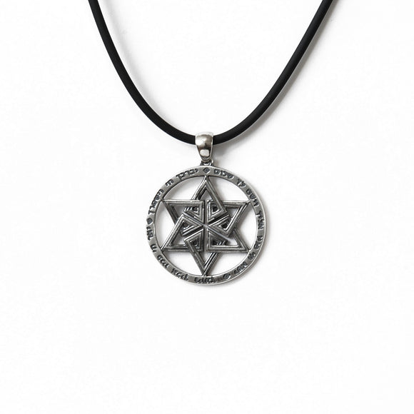Star of David Priestly Blessing Birkat Ha Kohanim Pendant Necklace Silver Leather Cord on Leather Cord Bar-Mitzvah Boys, Teens
