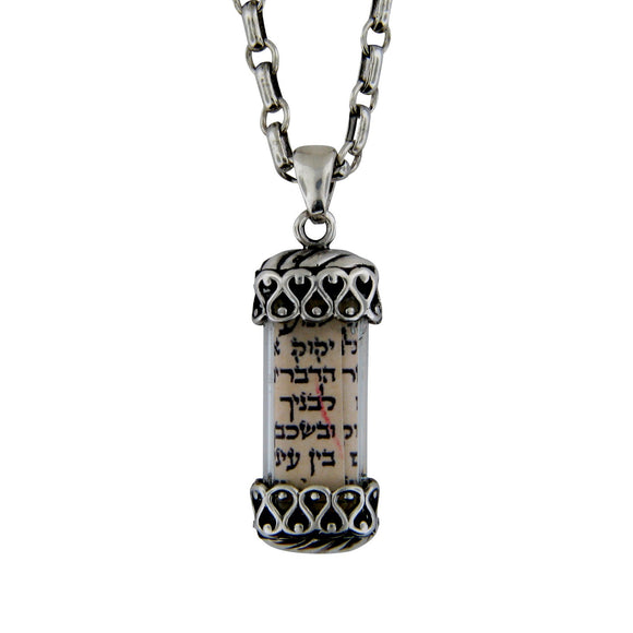 Rectangular Glass Mezuzah Pendant Necklace Silver Shema scroll on Antique Rolo Chain