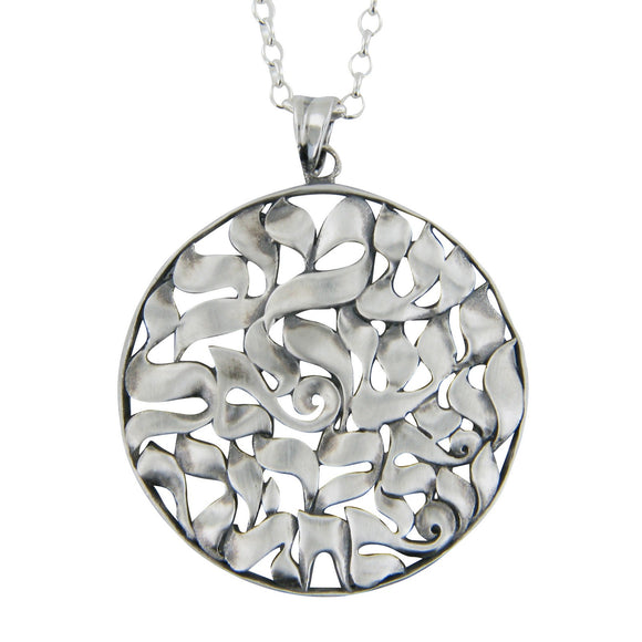 Extra Large Shema Sh'ma Yisrael Round Frame 3D Pendant Necklace Silver Rolo Chain