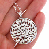 Large Shema Sh'ma Yisrael Round Frame 3D Pendant Necklace Silver Rolo Chain