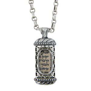 Open Window Mezuzah Pendant Necklace Silver Shema scroll on Antique Rolo Chain