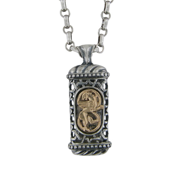 Winged Lion of Judah Mezuzah Pendant Necklace Silver 14K gold Shema scroll on Antique Rolo Chain